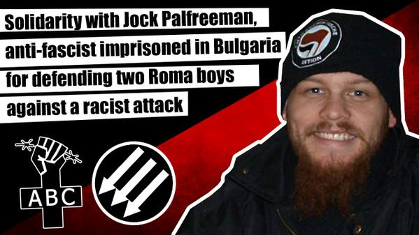 jockpalfreeman
