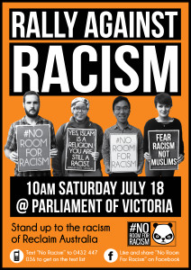 poster Rally Against Racism2 A3 Orange